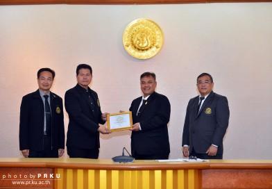 1 พ.ค.60 รับรางวัล Digital KU Award