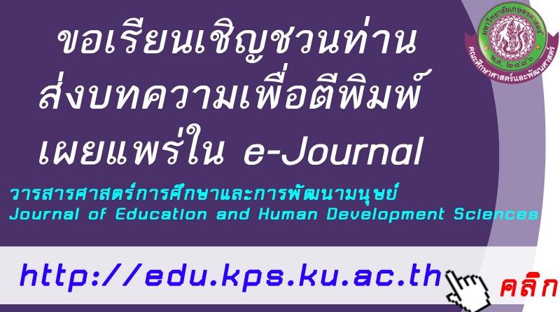 Ad e-Jornal