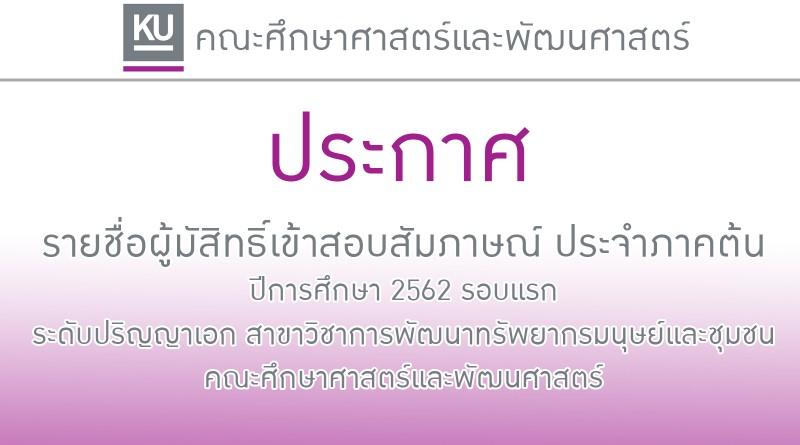 phdhcrd620315